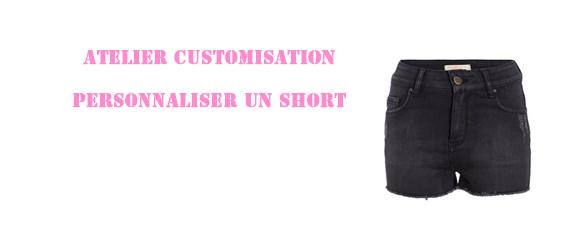 customisation short